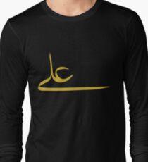 4cf3a88310 Islam T-Shirts | Redbubble