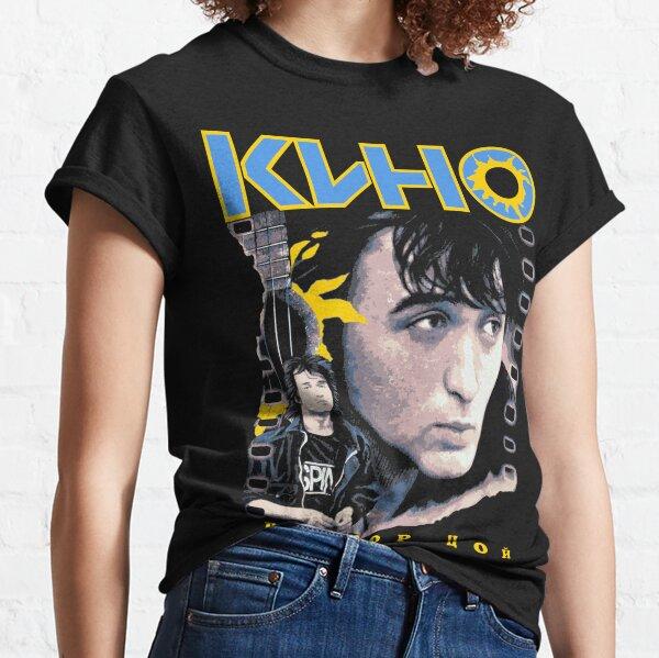 KINO (Viktor Tsoi) Classic T-Shirt