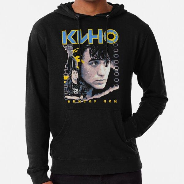 KINO (Viktor Tsoi) Lightweight Hoodie