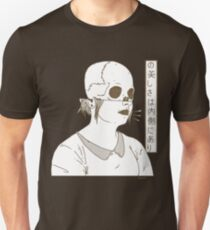 Internal Beauty Unisex T-Shirt