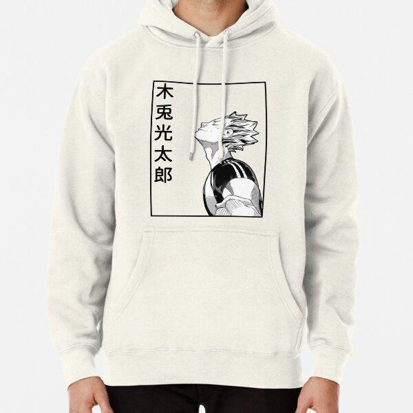 conception de t-shirt bokuto koutarou Sweat à capuche épais