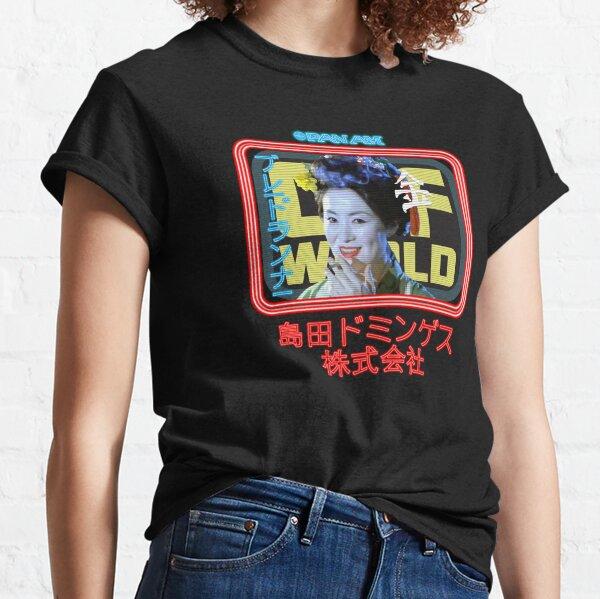 Blade Runner - Dark Sky Alternate Neon Blimp Classic T-Shirt