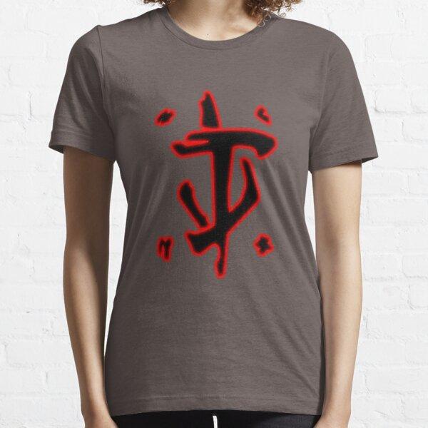 DOOM Slayer symbol - DOOM Eternal Essential T-Shirt