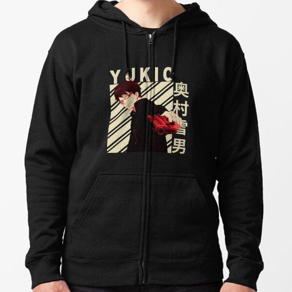 Yukio Okumura - Vintage Art Zipped Hoodie