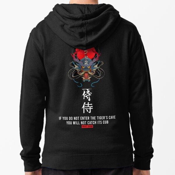 Japanese Samurai Art  Zipped Hoodie