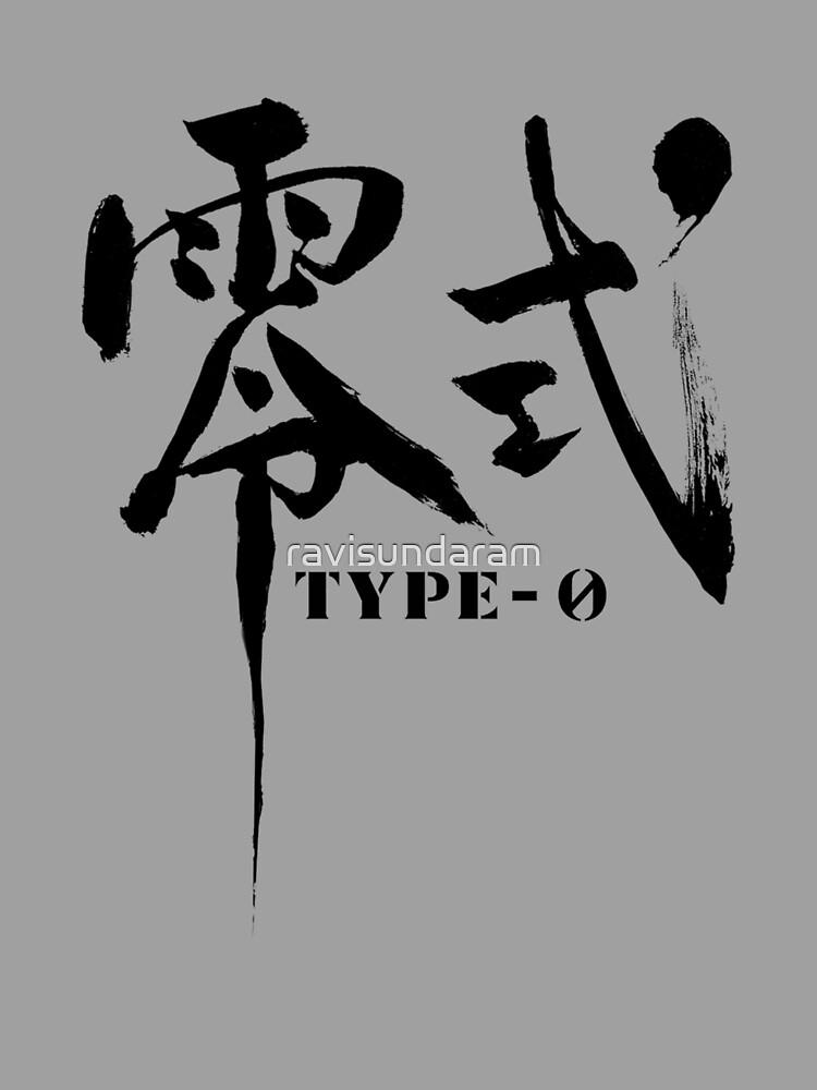 Final Fantasy Type-0 by ravisundaram