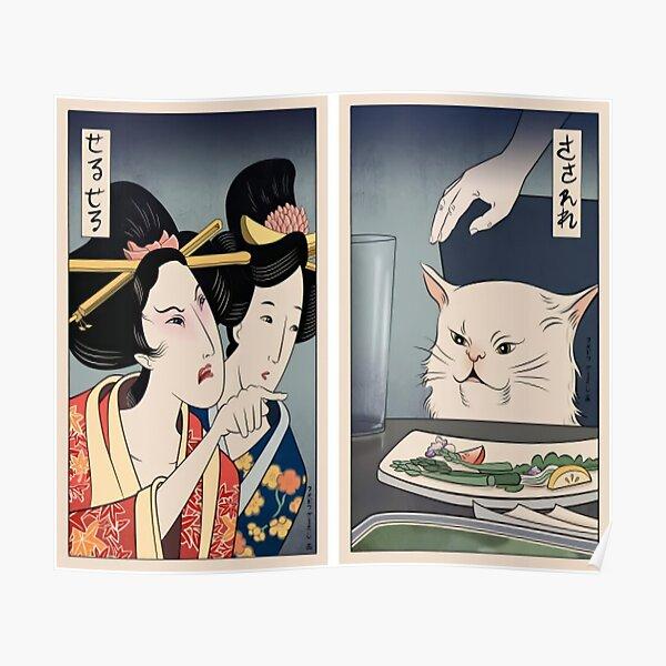 Smudge The Cat meme Art Poster