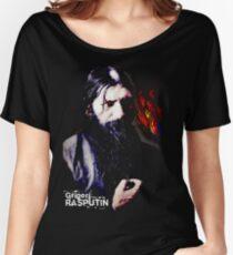 Grigori Rasputin Mystic Faith Healer Women's Relaxed Fit T-Shirt