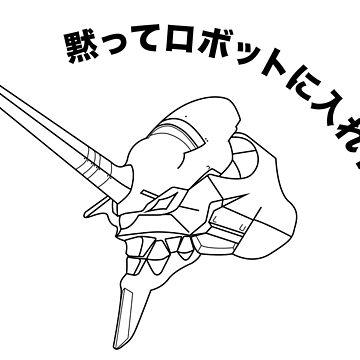 """«Evangelion EVA Unit 01: """"Tais-toi et rentre dans le robot!"""" (Noir)» par toradesigns"""