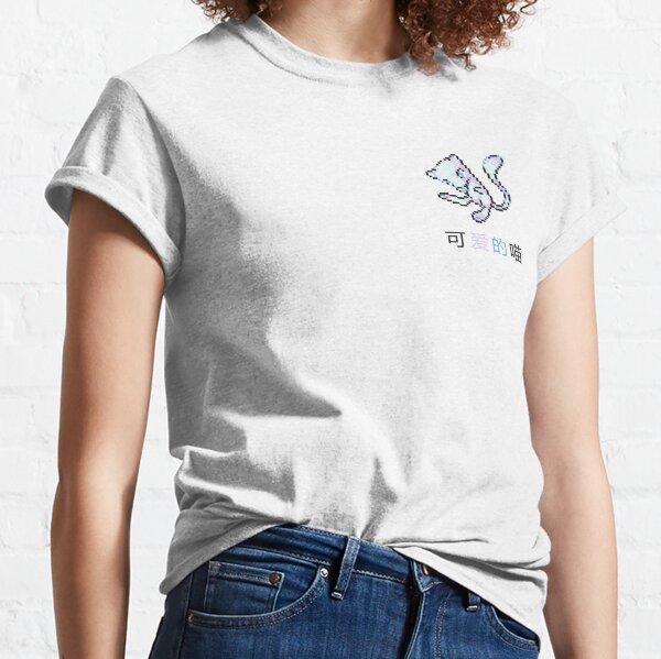 T-shirt mew pixel retro vaporwave T-shirt classique