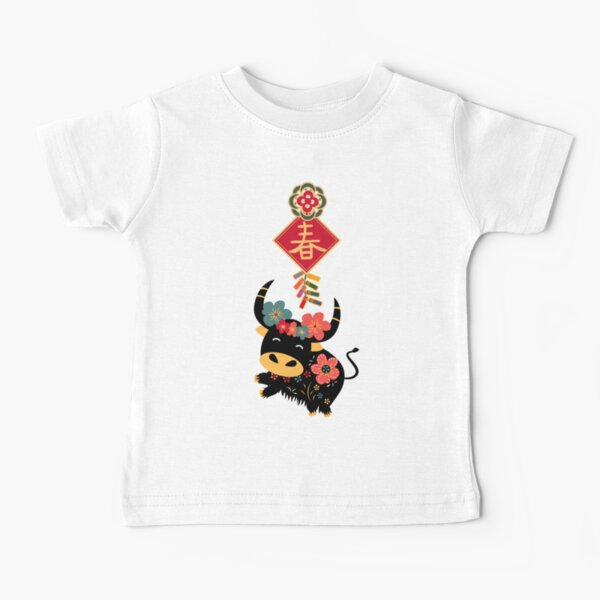 Happy Chinese New Year of the Ox 2021 Baby T-Shirt