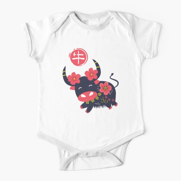 Happy Chinese New Year of the Cute Ox 2021 Short Sleeve Baby One-Piece