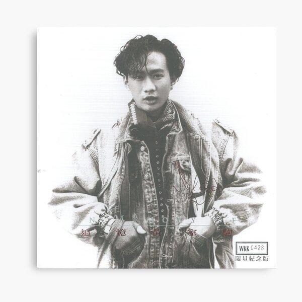 Wong ka kui (黄家驹) - Chinese singer Canvas Print