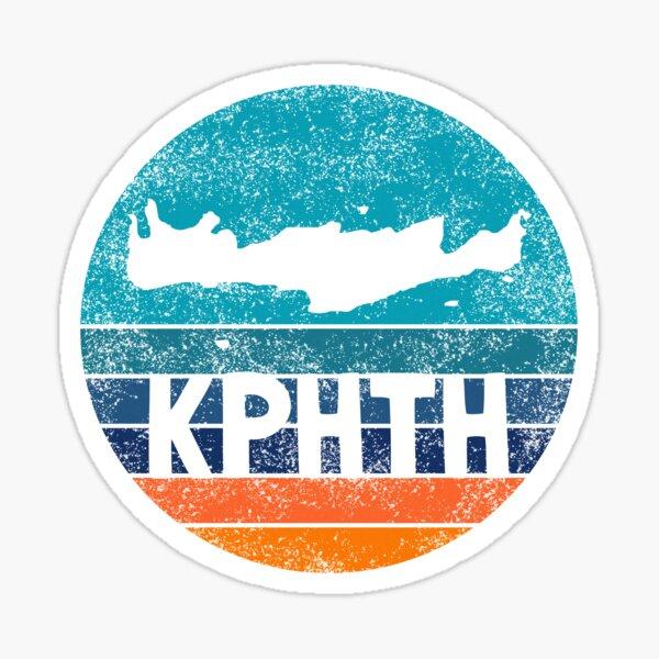 Crete Map on distressed sunset - Greek fonts Sticker