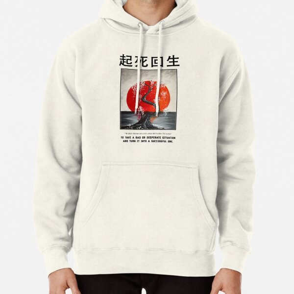 Japanese Art With Quote Pullover Hoodie