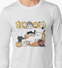 Camiseta de manga larga Atsume Neko - Tubbs cat y más - Neko