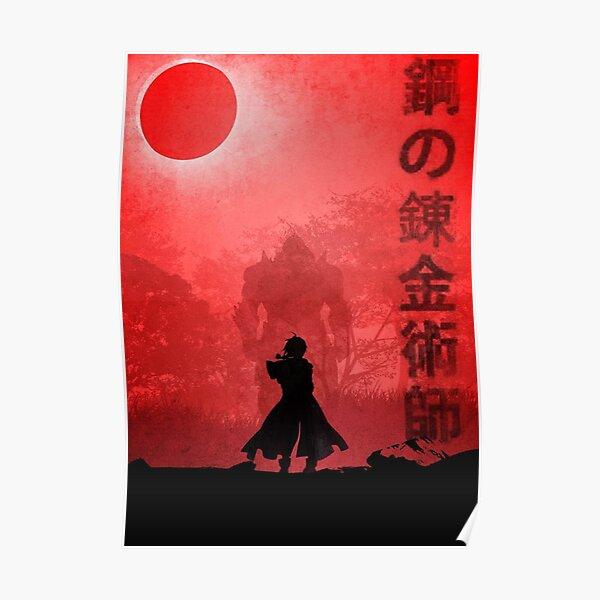 Manga minimaliste, Full Metal Alchemist Ed Poster