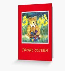 FROHE OSTERN - TEDDYBAER MIT OSTEREIERN IM KOERBCHEN - Aquarell-Design mit Text Grußkarte