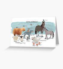 2100x1400 Greeting Card