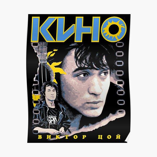 KINO (Viktor Tsoi) Poster