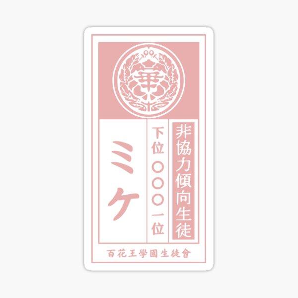 Étiquette de mitaines roses Sticker