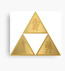 Rugged Triforce (w/ characters) Canvas Print