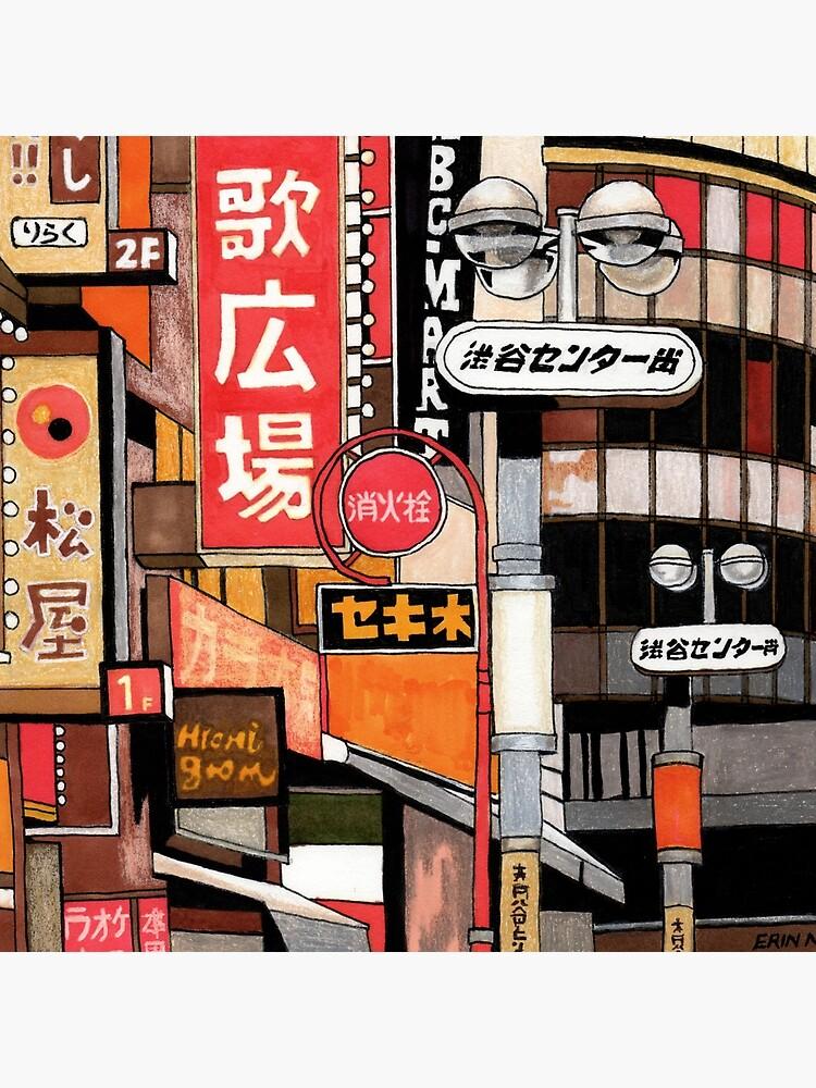 Tokyo Street Signs by ErinNicholls