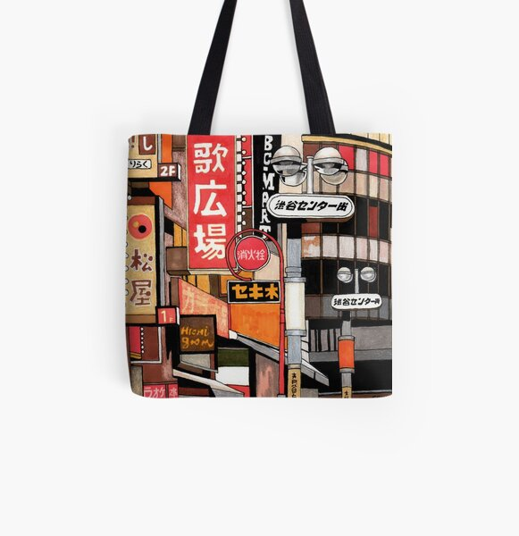 Tokyo Street Signs All Over Print Tote Bag