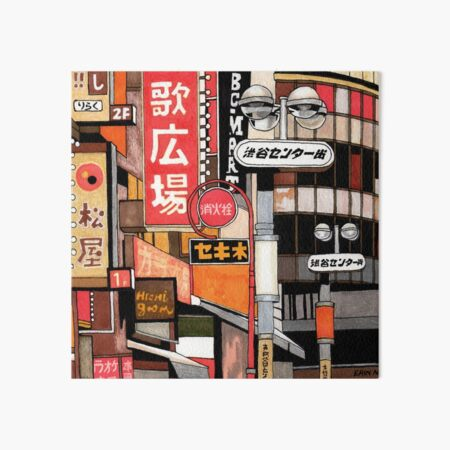 Tokyo Street Signs Art Board Print