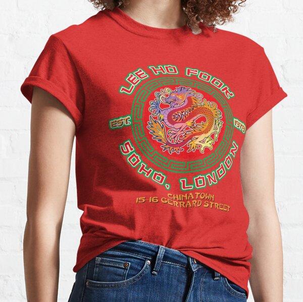 Restaurante chino Lee Ho Fook Soho, Londres Camiseta clásica