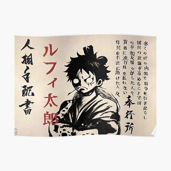 bounty luffytaro  Poster
