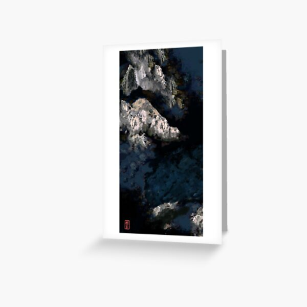 Murmur of the mountains Triptych n ° 3 Greeting Card