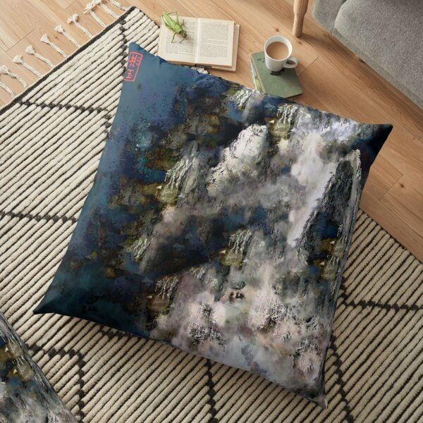 Murmur of the mountains Triptych n ° 2 Floor Pillow