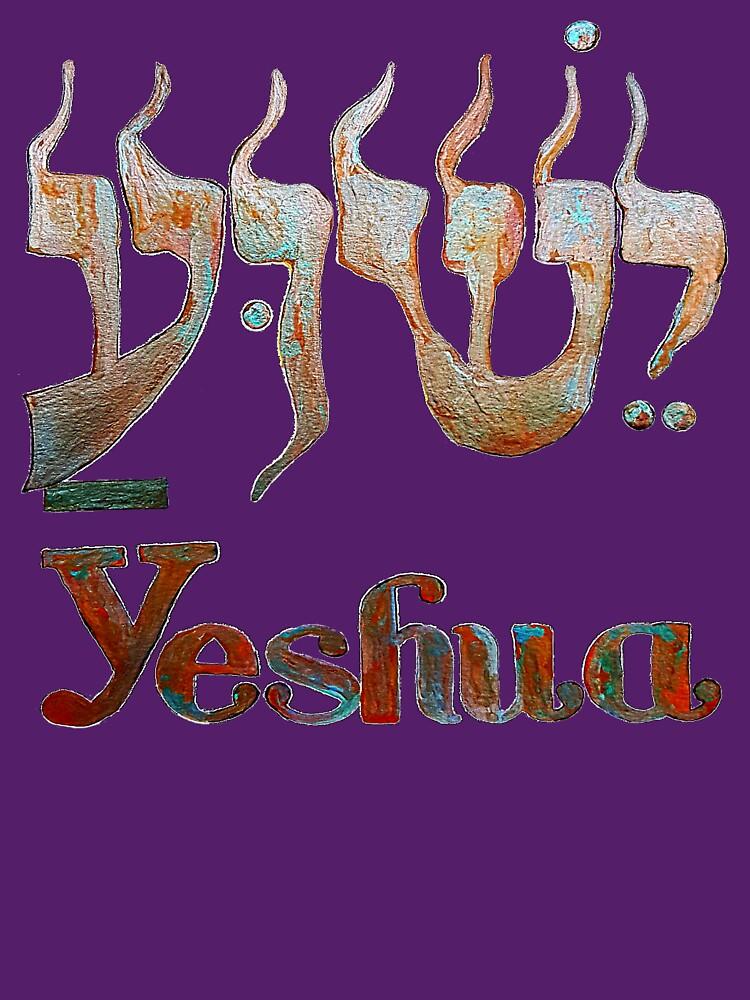 YESHUA T-Shirt Purple1 by jaynna