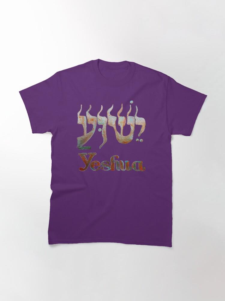 Alternate view of YESHUA T-Shirt Purple1 Classic T-Shirt