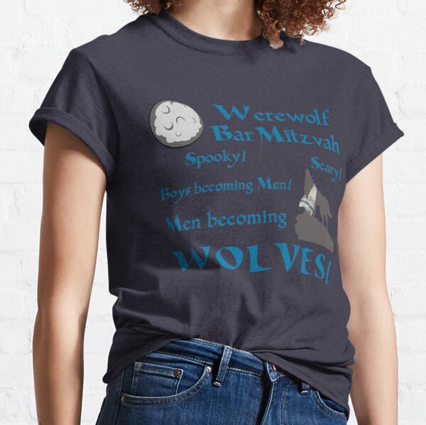 Hombre lobo Bar Mitzvah Camiseta clásica