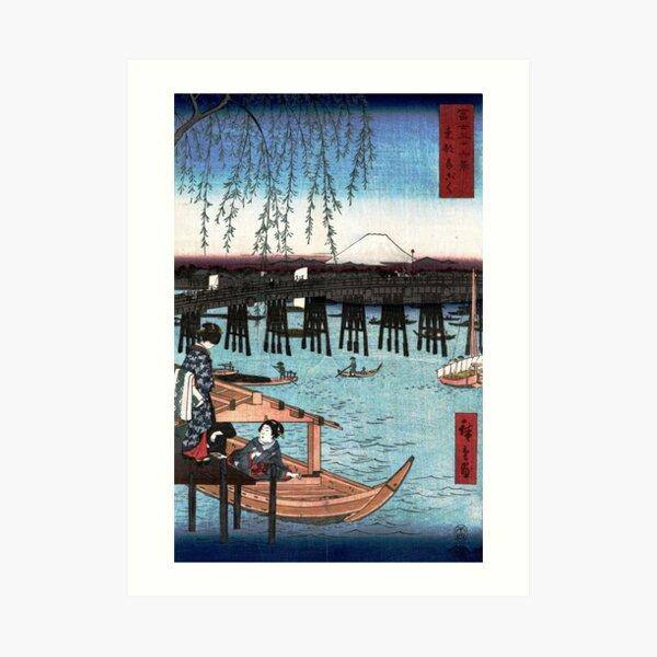 Utagawa Hiroshige Ryogoku Art Print