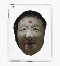 Korean Shaman  iPad Case/Skin