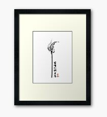 Burning With Love Framed Print