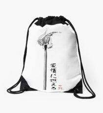Burning With Love Drawstring Bag