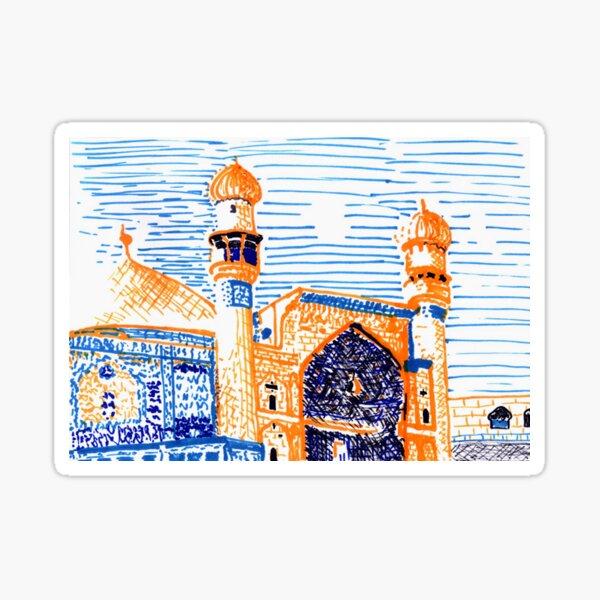 Imam Ali Mosque Najaf Sticker