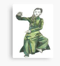 Martial Arts Lady 2 Canvas Print
