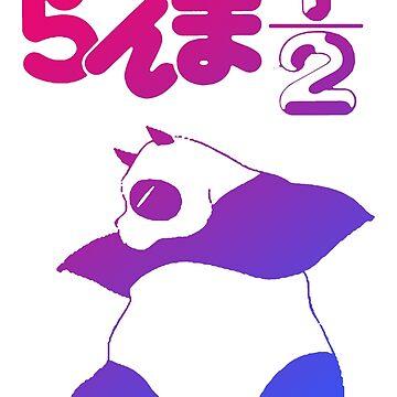Saotome by goomba1977