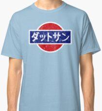 Datsun - retro, Japanese Classic T-Shirt