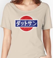 Datsun - retro, Japanese Women's Relaxed Fit T-Shirt