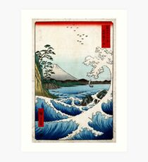 Utagawa Hiroshige The Sea at Satta in Suruga Province Art Print