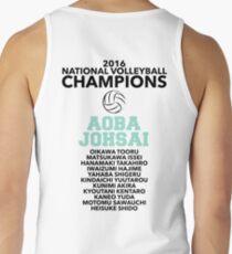 Aoba Johsai Champions T-Shirt