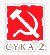 Dota Cyka 2 Sticker