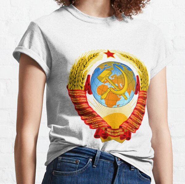 State Emblem of the Soviet Union Classic T-Shirt
