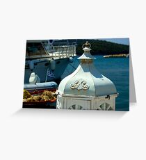 Old Lantern on the Seacoast - Travel Phtography Greeting Card